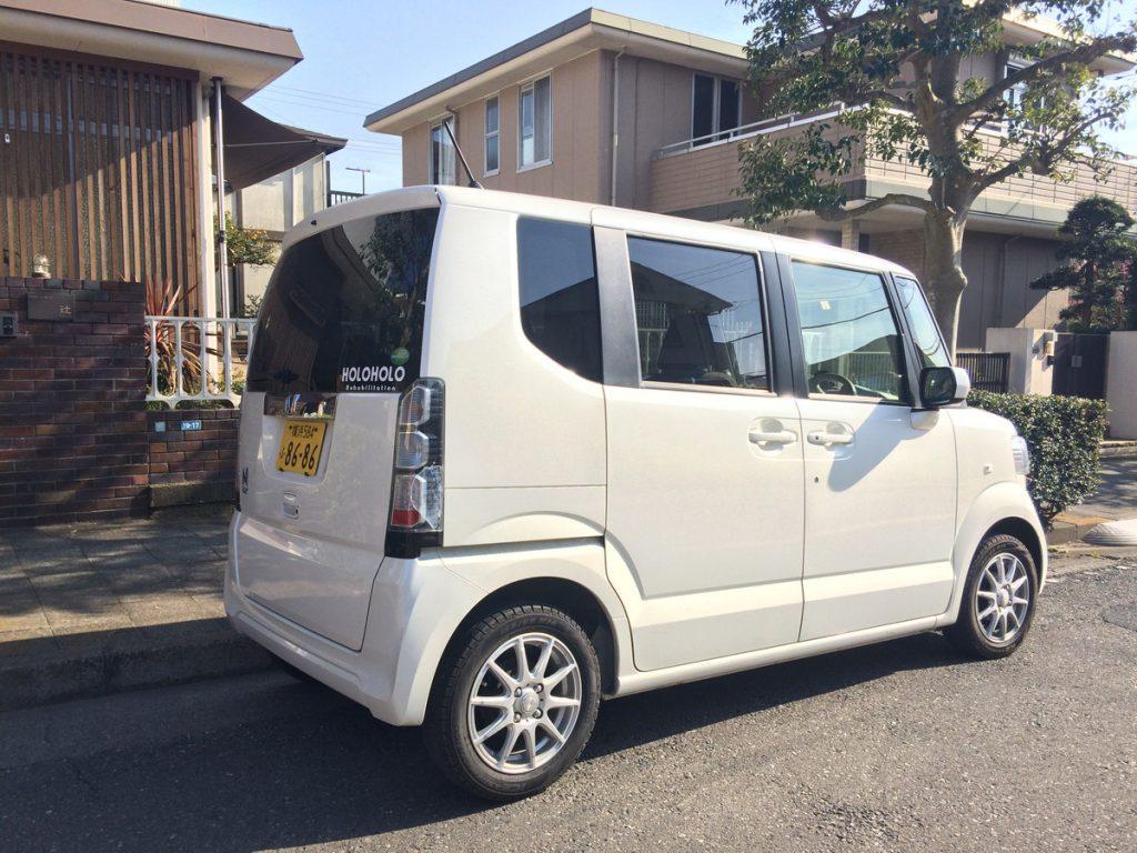リハビリテラスほろほろ北鎌倉の送迎車